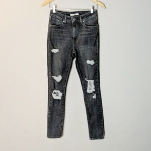 Levis 721 High Rise Skinny Gray Distressed Jean 27